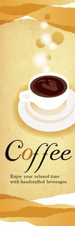 Coffee のぼり 旗