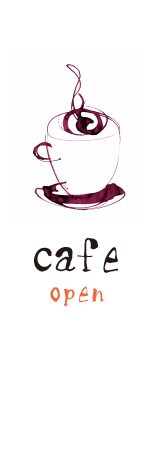 cafe open のぼり 旗